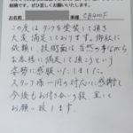 IMG_25066